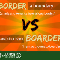 border vs. boarder