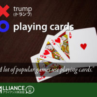 playing cards not trump