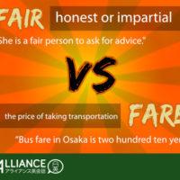 fair / fare