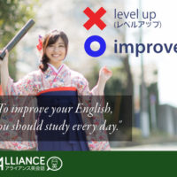improve not level up