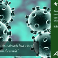 """Definition of """"ripple effect"""""""