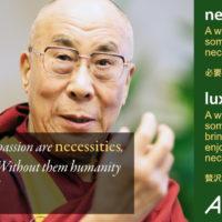 「necessity」と「luxury」の意味