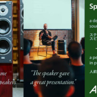 「speaker」の意味